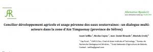 Concilier développement agricole et usage pérenne des eaux souterraines : un dialogue multi-acteurs dans la zone d'Ain Timguenay (province de Séfrou)