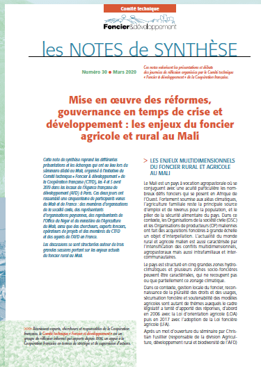 Note: Mise en œuvre des réformes, gouvernance en temps de crise et développement : les enjeux du foncier agricole et rural au Mali