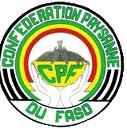 Promouvoir le riz local au Burkina : un atelier de concertation multiacteurs le 24 Mai 2012