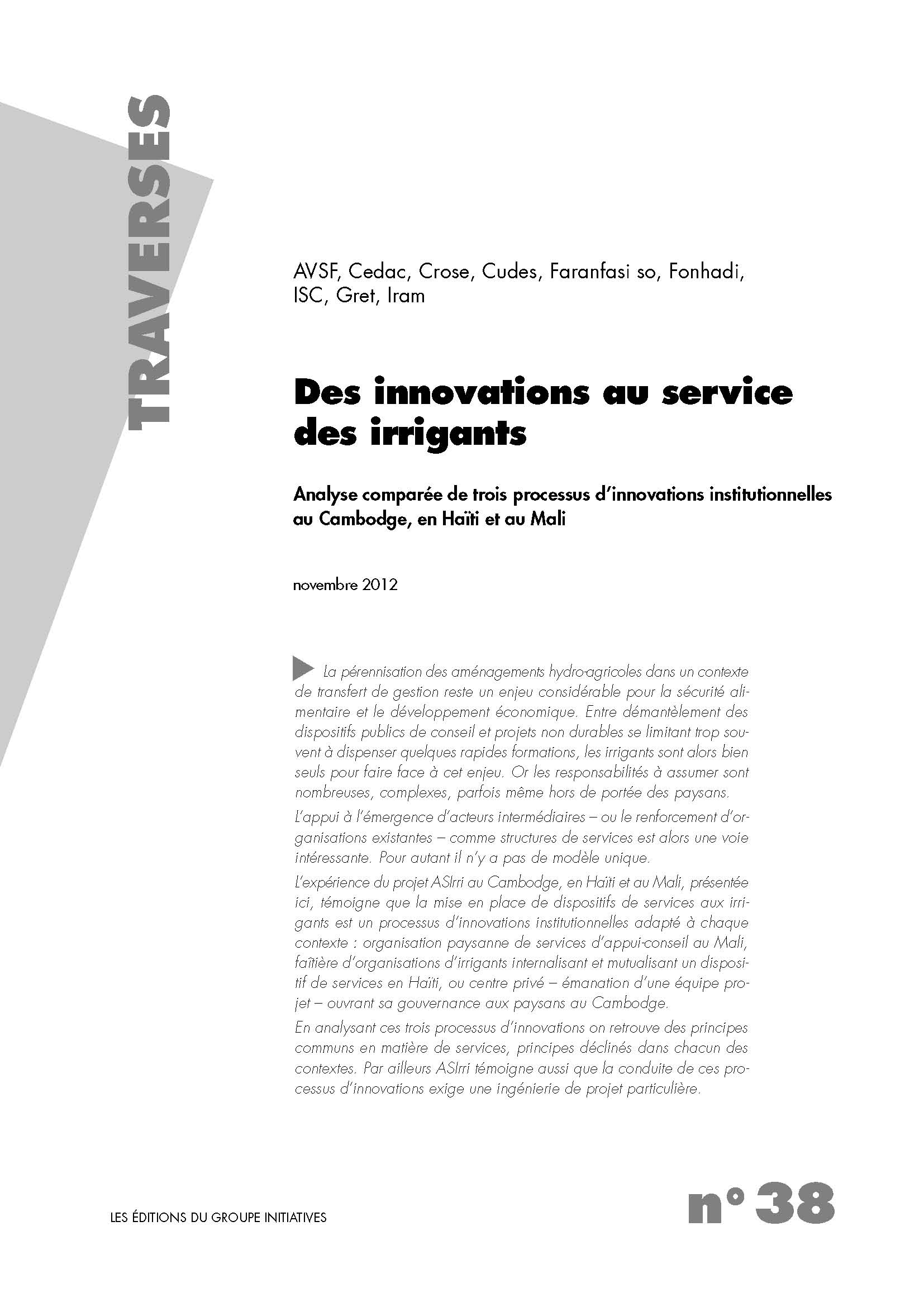 Traverse - Des innovations au service des irrigants : Analyse comparée de trois processus d'innovations institutionnelles au Cambodge, en Haïti et au Mali