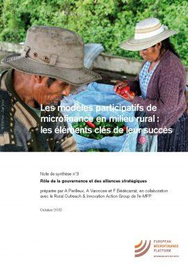Publication : Les modèles participatifs de microfinance en milieu rural : les éléments clés de leur succès